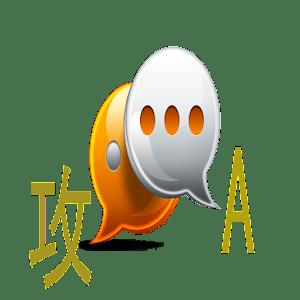 Language Translator Ultimate apk