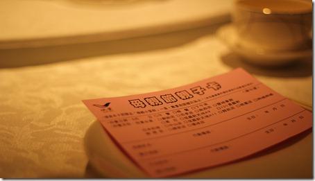 欣葉餐廳母親節親子卡