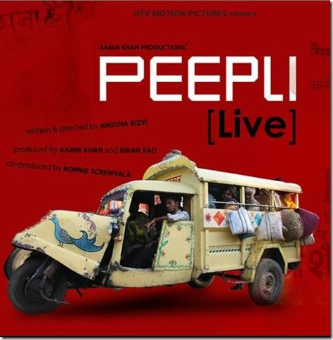 Peepli-Live-movie-of-Aamir-Khan-Productions