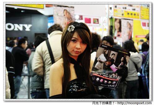 Sony的傳單SG...很專業^^