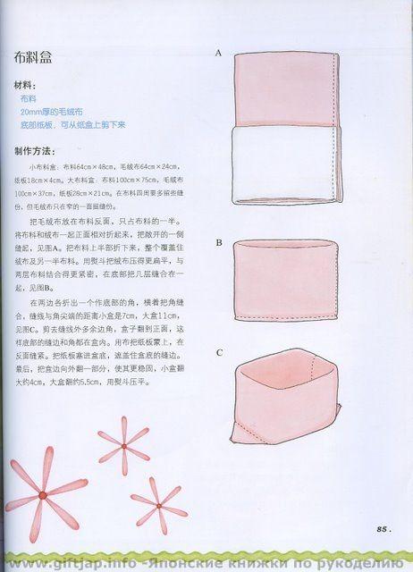 [_085[3].jpg]