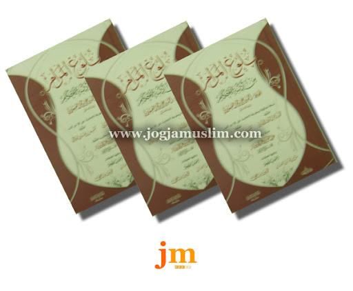 Jual Kitab Timur Tengah Bulughul Marom ibnu Hajar al-Asqolani