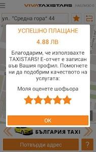 VIVATaxistars screenshot 5