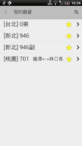 泡泡公車 screenshot 0