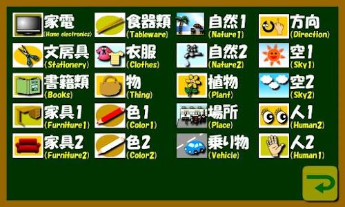 hiragana_tango2(free) screenshot 5