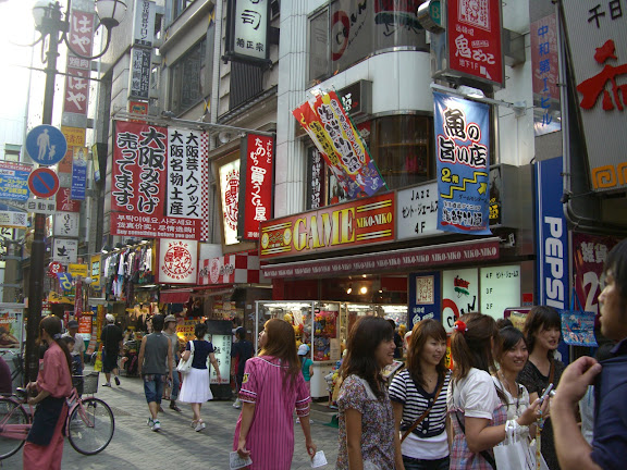 Calle Dotombori (Minami, Osaka)