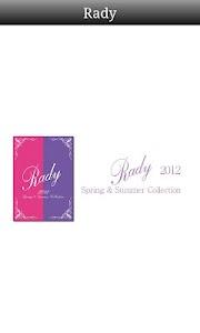 Rady catalog 2012 s/s screenshot 0