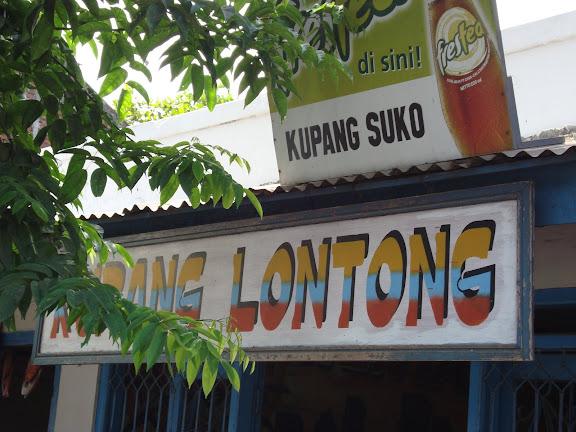Kupang Suko