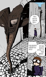 스캇프리 v2 screenshot 3