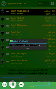 Quran Reciter screenshot 4