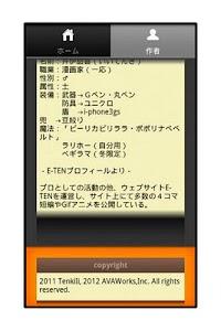 超☆美少女戦士マグマ・ホー screenshot 6