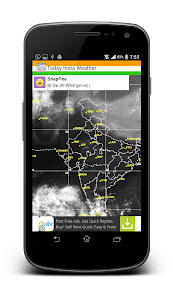Indian Calendar 2017 screenshot 7