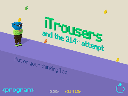 iTrousers screenshot 10