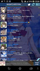 びよーんったー Pro screenshot 0