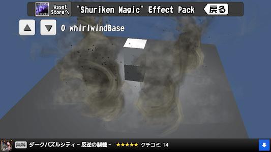 Unity ParticleCatalog screenshot 14