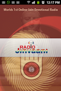 Radio Jinvaani screenshot 0