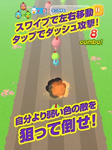 どうぶつランド「カケコッコー」 screenshot 4