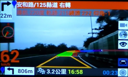 AR GPS DRIVE/WALK NAVIGATION screenshot 02