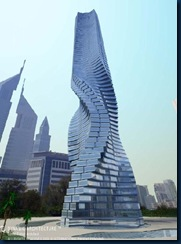Dynamic Tower 2