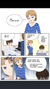 다국어 만화 screenshot 3