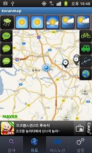 Odiya screenshot 1