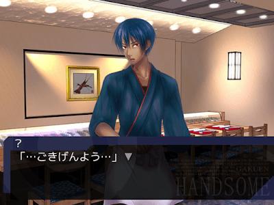 学園ハンサム Restaurant screenshot 8
