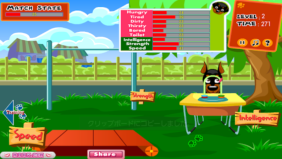 My Sweet Dog - Free Game screenshot 04