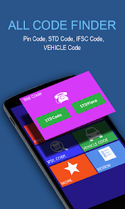 All Code Finder - India screenshot 11