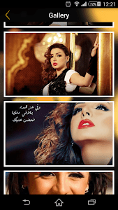 Angham Ana Sanda Aleek screenshot 4