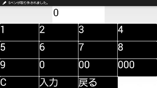 家計簿 screenshot 4