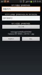 날짜 계산기 screenshot 1
