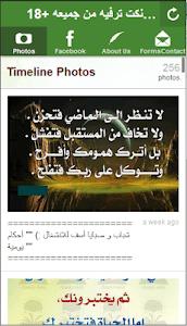 MaKaLeB screenshot 0