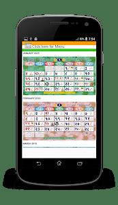 Indian Calendar 2017 screenshot 6