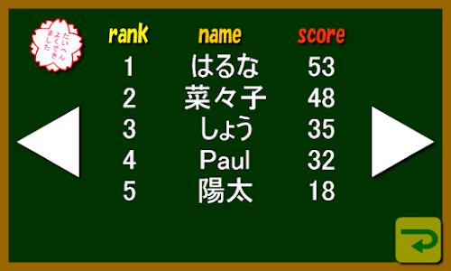Japanese_katakana screenshot 9