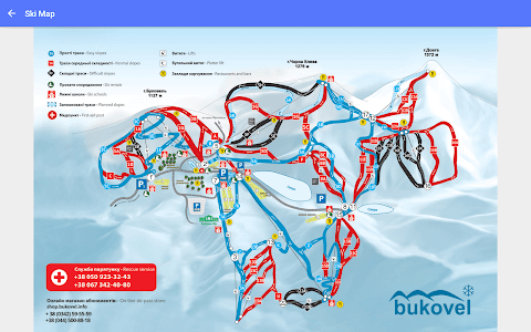 "Bukovel ""My SkiPass"" screenshot 15"
