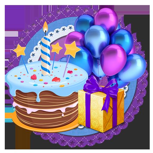 【免費個人化APP】生日相框|線上玩APP不花錢-硬是要APP
