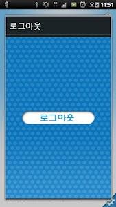 100만 희망창작소 screenshot 1