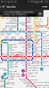 CHINA METRO - BEIJING screenshot 1