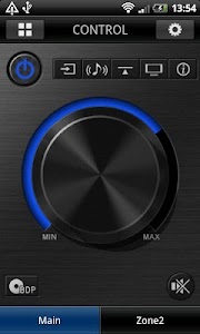 iControlAV2012 screenshot 1