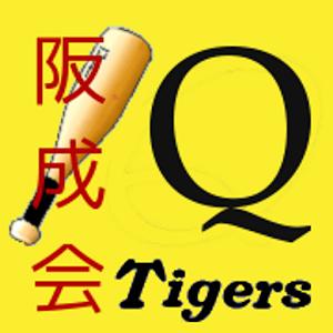 阪神タイガースの数字 阪成会 1936-2016 download