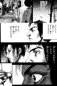 怪奇漫画!!ホラー&ミステリーファイル screenshot 1