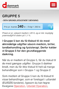 Danmark screenshot 4
