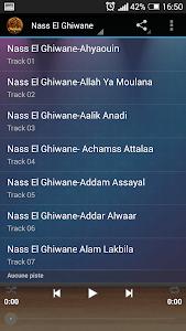 ٍأغاني ناس الغيوان screenshot 1