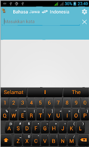 Kamus Jawa screenshot 1