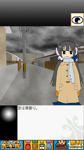 【脱出ゲーム】密室症候群@星川沙良 screenshot 1