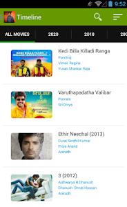 SivaKarthikeyan screenshot 21
