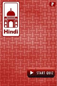 Learn Hindi Alphabet Quiz screenshot 1