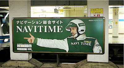 Seriously, who is this guy, and how did he land this gig? He features in a number of Navitime ads which you can find all around the Tokyo subway system.
