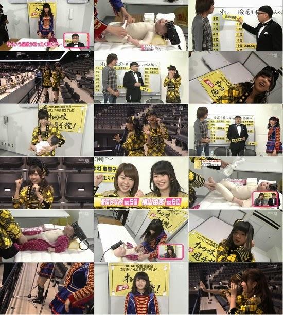 (TV-Variety)(720p) AKB48 ネ申テレビ シーズン17 SP5 150222