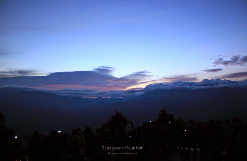 嘉義阿里山日出,小笠原觀景台-6